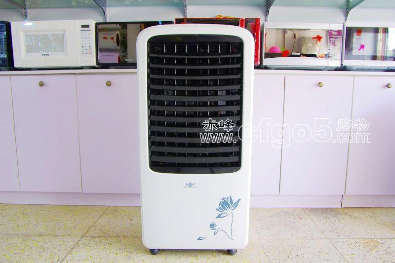 新飞k1#冷暖空调扇 赤峰家用电器